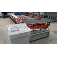 Quality Steel Plate Roofing Sheet Wall Panel Roll Forming Machine With Hydraulic Decoiler for sale