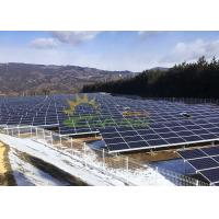 Buy cheap 20m Aluminum PV Panel Mounting Brackets from wholesalers
