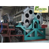 Quality FC roller type paper egg tray machine(FCZMG4-32) for sale