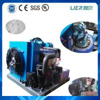 Quality 7.2kw Flake Ice Machine For Vegetables Distribution And Seafood Fresh Keeping for sale