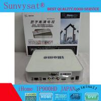 China Hot Selling 2014 new Ihome ip900 HD PVR search japanese channels Better than tvpad m233 mini tv receiver ihome iptv box on sale