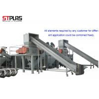 China Automatic PP Woven Bags Recycling LDPE Film Cleaning Crushing Production Line on sale