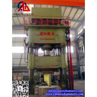Quality Hydraulic presses for solid metal forming,Calibrating press,Pre-forming line for sale