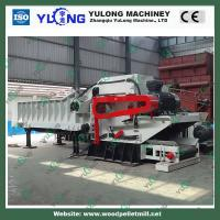 Quality large wood stump crusher (15-40tons) for sale