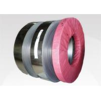 Quality Cold Rolled 410 Stainless Steel Roll, Width 10 - 600mm Steel Strip Coil for sale