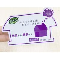 Buy Bottle Beverage Adhesive Product Label Stickers , Printing Customized Sticker Labels at wholesale prices