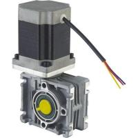Quality DC Worm Reduce Motor for sale