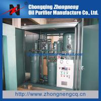 Automatic Vacuum  Green Lubricating Oil Purification Equipment