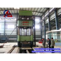 Quality 1250Ton Hydraulic Open Die Forging Press for sale