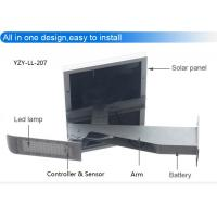 Quality High Power Waterproof Automatic Street Light Using Solar Panel For Garden for sale