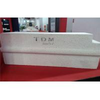 Quality Professional Alumina Bubble Thermal Insulation Refractory Bricks With Low Bulk Density for sale