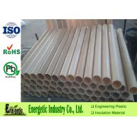 Quality Natural Beige Precision Plastic Parts , Cast Nylon Pipe For Roller for sale