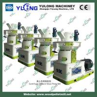 Quality biomass pellet making machine/briquetting press machine for sale