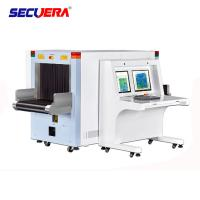 Quality Film Safety X Ray Screening Equipment , Luggage X Ray Machine With Adjustable Anode Voltage for sale