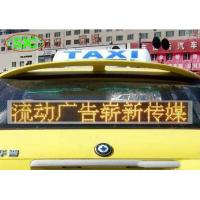 Quality Super Seismic Car Led Sign Display , Anti - Static P6 Taxi Led Display Outdoor for sale