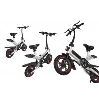 Quality Pedal Assist Small Folding Electric Bike For Leisure / Sport Aluminium Alloy Frame for sale