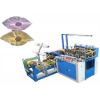 Quality Low Space Occupation High Output HDPE Plastic Shoes Cover Aliminium Shaft Making Machine for sale