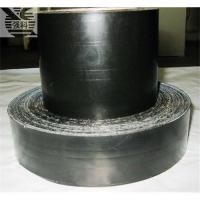 Quality Polyethylene tape for sale