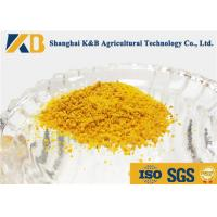 China Broiler Coloring Use Corn Gluten Meal Rich Amino Acid And Mineral Matters on sale