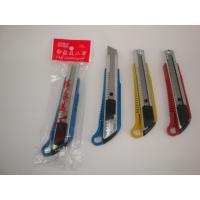 China safety knives  332 on sale