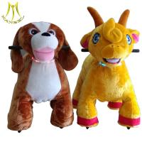 Quality Hansel entertainment equipment battery operated ride on plush animals for sale for sale