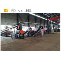 Quality Higher capacity old tyre automatic recycling production line manufacturer with CE for sale