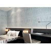 China Grey Non Woven Modern Removable Wallpaper , Modern Wallpaper For Walls Home Decoration on sale