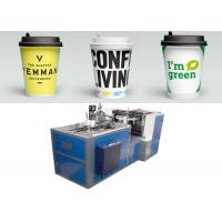 Quality 3 years warranty Disposable Paper Cup Making Machine, work range 2 to 32oz 135gsm to 450gsm for sale