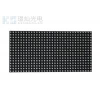 Quality 2000cd Brightness P5 Led Module Display For Stage 320 X 160mm for sale