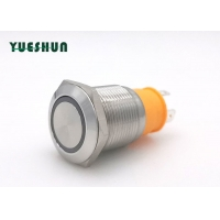 Buy cheap 15A Momentary 19mm Stainless Anti Vandal Push Button Switch from wholesalers