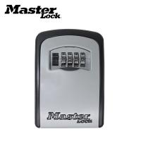 Quality Steel Master Lock Key Box Four - Digit Cipher Wheel Type For Genuine Decoration for sale