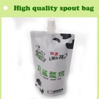 Quality medium liquid packaging spout pouch for yoghourt for sale