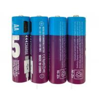 China Basics AAA High-Capacity Rechargeable Batteries, Pre-charged - Pack of 4 (Packaging may vary) on sale