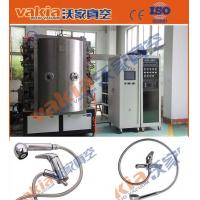 High Reflective PVD Chrome Plating Machine For Silver Color Shower Head and Tube