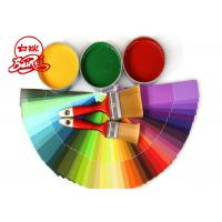 Quality PH 9.5 Activated Calcium Carbonate For Color Printing Ink 0.15% HCL Insoluble for sale