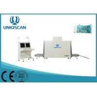 Quality Security Checkpoints Airport Security Scanners , X Ray Inspection Machine For Hotel for sale