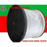 China Elevator Steel Wire rope 8*19S+FC on sale