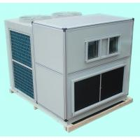 Quality HAC Series Air-cooled Cleaning Commercial Air Conditioner for sale