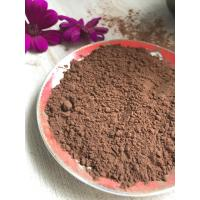 Free Sample Dutch Processed Cocoa Powder Chocolate Raw Material With Stimulant Properties