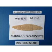 Quality Phosphorous Grade Manganous Carbonate Powder MnCO3 HS Code 28369990 From China for sale