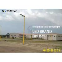 Quality 5200 Lumens 50W LED Integrated All in One Solar Street Light with 5 Years Warranty​ for sale