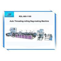 Quality RXY-900 1100 Auto Threading-rolling Bag-making Machine for sale