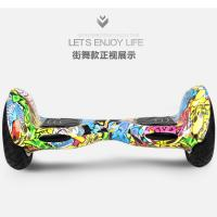 Quality Teenager Motorised Mini Smart Two Wheel Electric Balance Board Hoverboard for sale