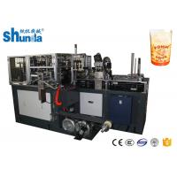 Quality Full Automatic Doner Kebab Lunch Box Forming Machine For Food Packaging for sale