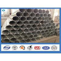 Quality Octagonal Hot Dip Galvanized Lap Joint Type Power Steel Poles for sale