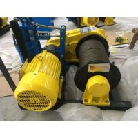 Quality JM JK Electric Wire Rope Winch 500m Maximum Lifting Height For Mining for sale