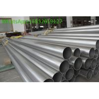 Quality F55 or DIN1.4501 Welded Duplex Stainless Steel Tube and Pipe UNS S32760 for sale