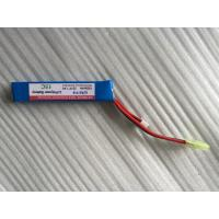 Quality 15C 1000mAh 2S1P 7.4V RC LIPO battery for RC gun for sale