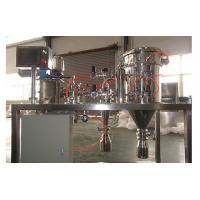 Quality High Effect Grinding Pulverizer Machine / Grinder Milling Machine For Pharmaceutical Industry for sale