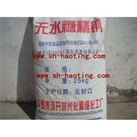 Quality Anhydrous sodium saccharin for sale